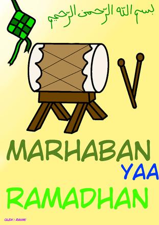 Tulisan Marhaban Ya Ramadhan : tulisan, marhaban, ramadhan, Islam's, Illustrations, Street, MediBang