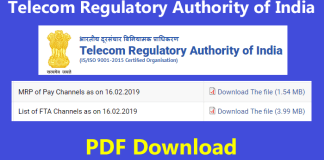TRAI Pay Channel Rates 2019 | Price List With PDF in Hindi, trai channel rates, trai,