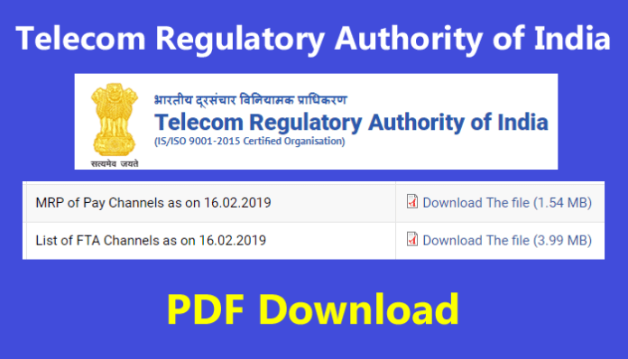 TRAI Pay Channel Rates 2019   Price List With PDF in Hindi, trai channel rates, trai,