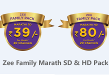 ZEE Family Pack Marathi Channel List & prices