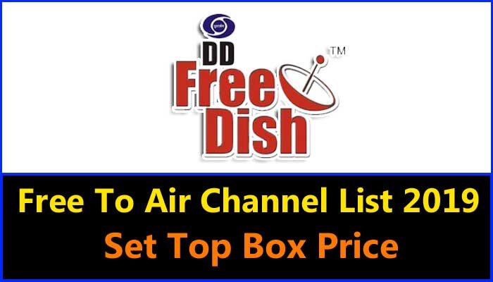 DTH FREE Dish New Channel List, Set Top Box Price, 2019