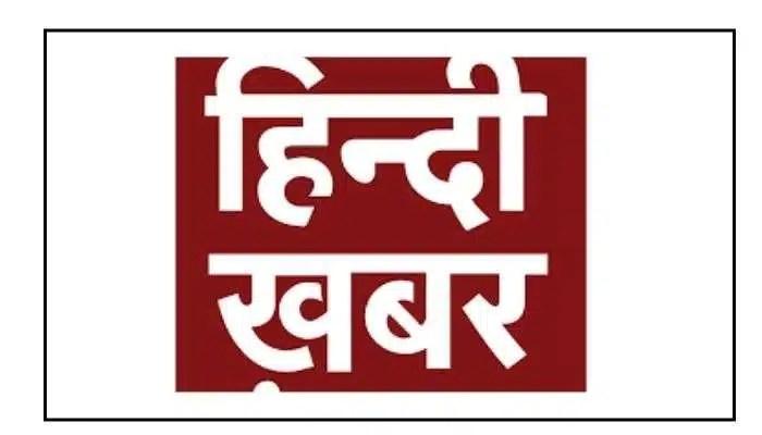 hindi khabar channel number