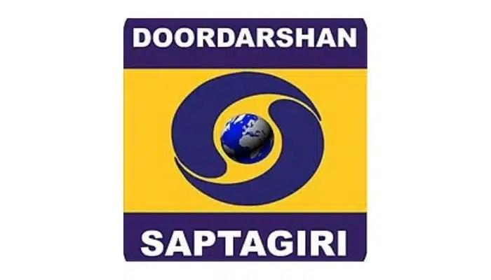 DD Saptagiri channel number