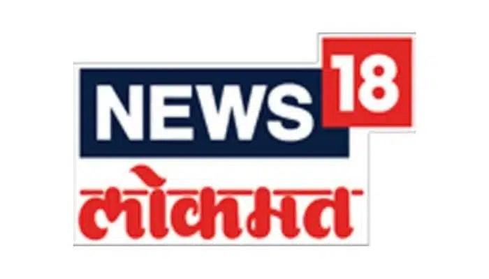News18 Lokmat channelNumber