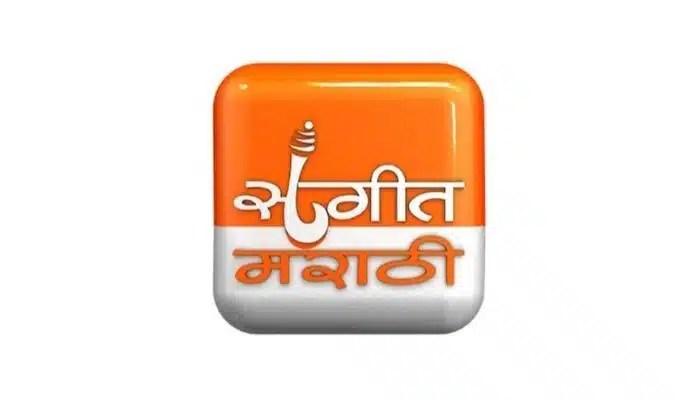 Sangeet Marathi channel number
