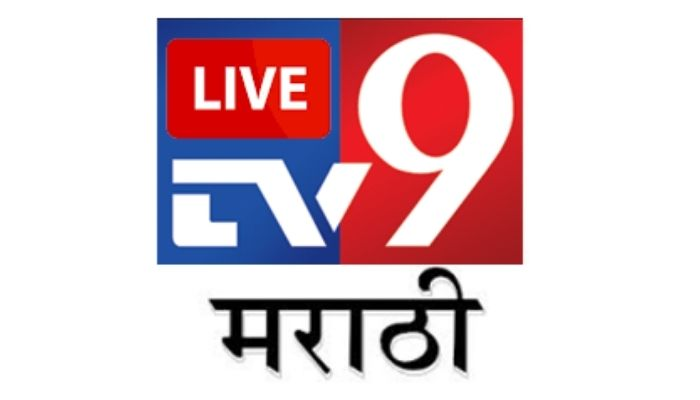 tv9 marathi channel number