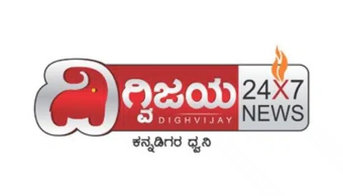 Dighvijay 24x7 News channel number