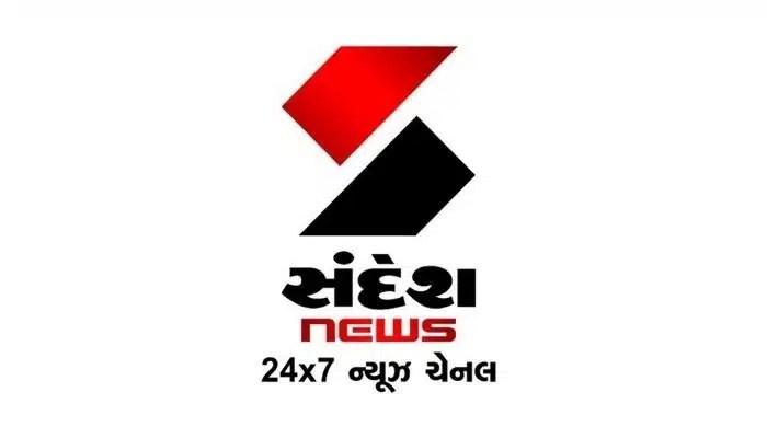 Sandesh News channel number