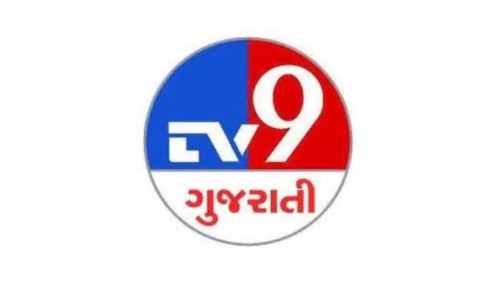 TV9 Gujarati channel number