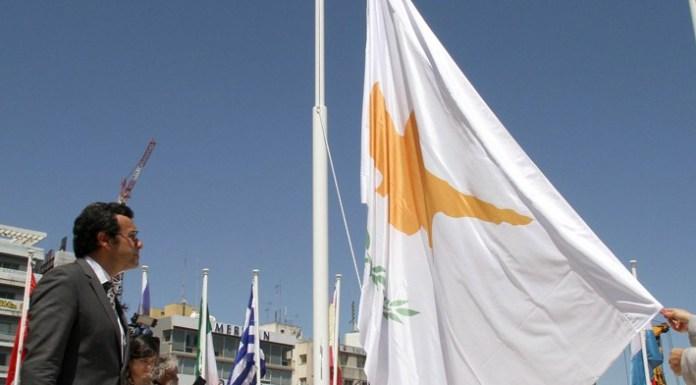 Auch Zypern sucht Platz unter dem Rettungsschirm