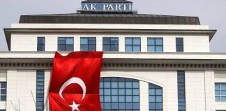 Türkei: Racheakt der DHKP/C nach Razzien gegen Mitglieder