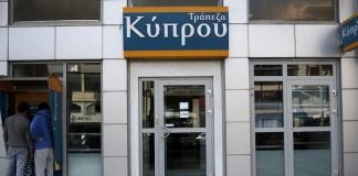 Zypern: Parlament verschiebt Entscheidung über Rettungspaket