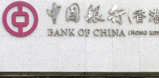 Bank of China dementiert Insolvenz