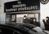 Die Istanbuler Polizeidirektion.