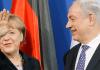 Bundeskanzlerin Angela Merkel mit dem israelischen Ministerpräsidenten Benjamin Netanjahu.