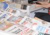 Türkische Zeitungen im Flughafen
