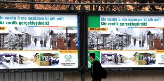 Kurdische Wahlplakate der AKP in Diyarbakir