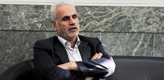Der iranische Geschäftsmann Reza Zarrab wurde bereits als Schlüsselfigur in der Korruptionsaffäre in der Türkei gehandelt. Nun kommt eine Parlamentskommission im Iran auch auf die Spuren von Zarrab. Er soll 2,7 Milliarden Dollar beiseite geschoben haben.