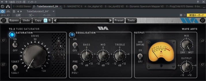 WaveArts:Tube Saturator 2