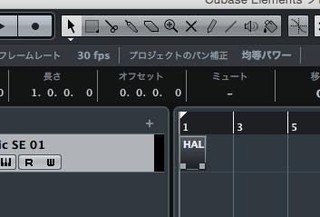 矢印マーク(選択ツール)をクリックしてリージョンをダブルクリック