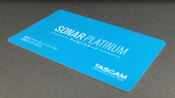Sonar Platinumライセンスカード