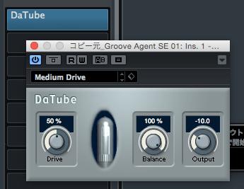 Cubase Elements 8のDaTube