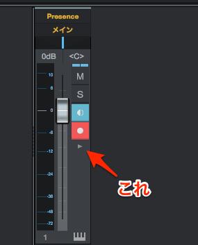 エフェクトを表示するボタン