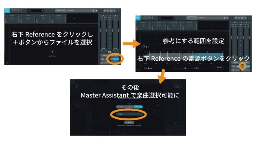 referrence-master-assistant