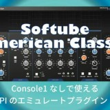 Softube American Class A Console 1 Thumbnail