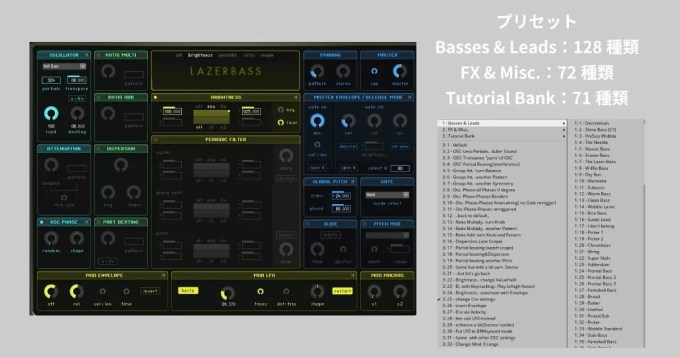 Native Instruments Komplete Start LazerBass