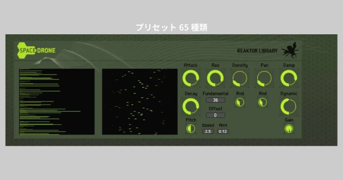 Native Instruments Komplete Start Space Drone