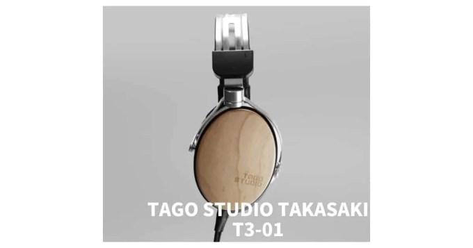 DTM ヘッドホン Tago Studio takasaki t3-01