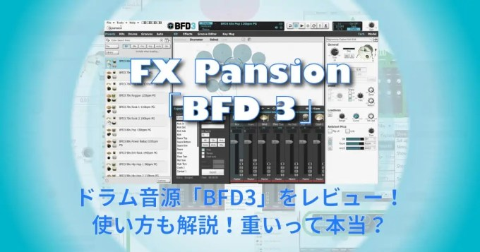 FX pansion bfd3 thumbnail