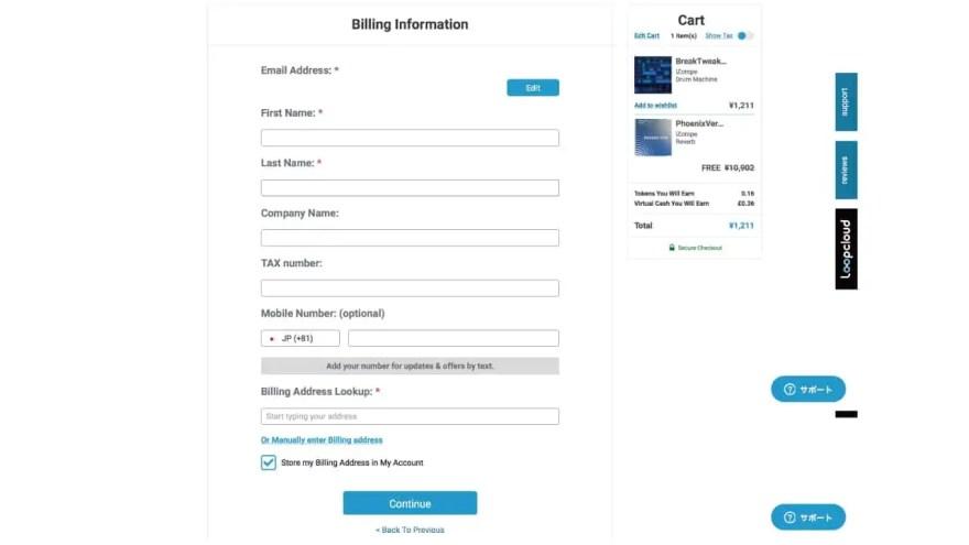 billing-information-plugin-boutique-2021