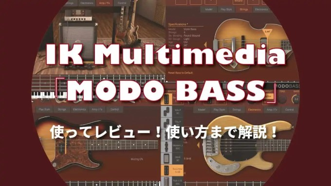 ik-multimedia-modo-bass-thumbnails