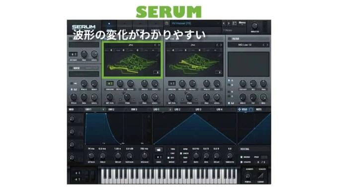 serum-oscillator-massive-x