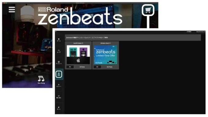 zenbeats-roland-cart-vst