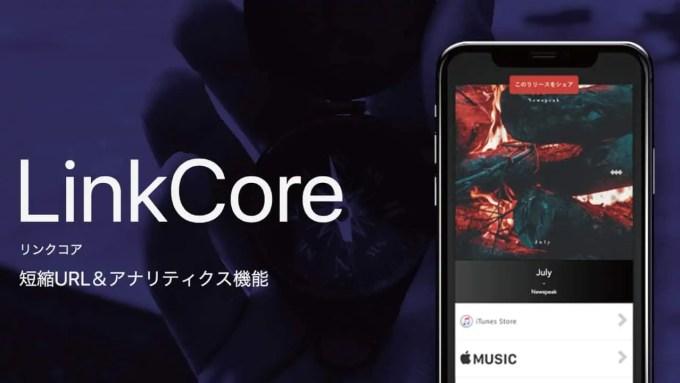 linkcore-tunecore-japan