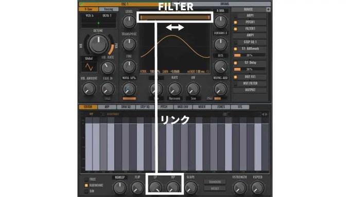 filter-osc-avenger