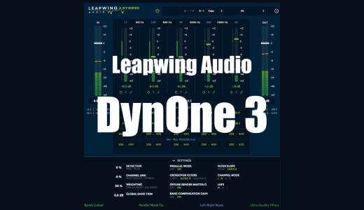 【高評価】Leapwing Audio「DynOne 3」のレビューと使い方!重いは本当?