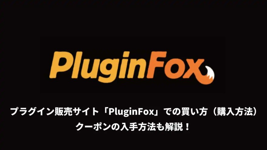 pluginfox-coupon-thumbnails