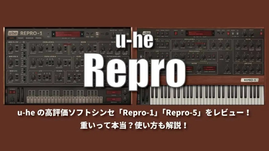 u-he-repro-synth-thumbnails