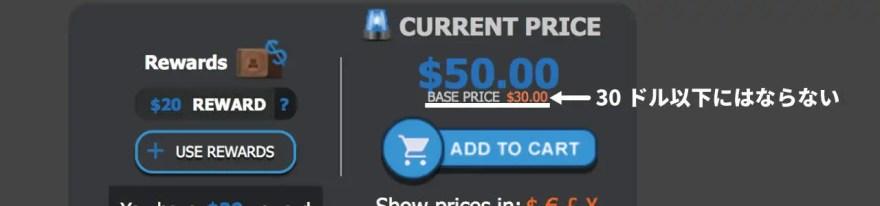 base-price-audio-plugin-deals