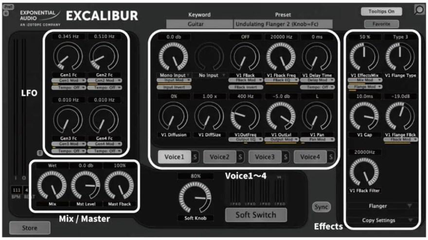 exponential-audio-excalibur