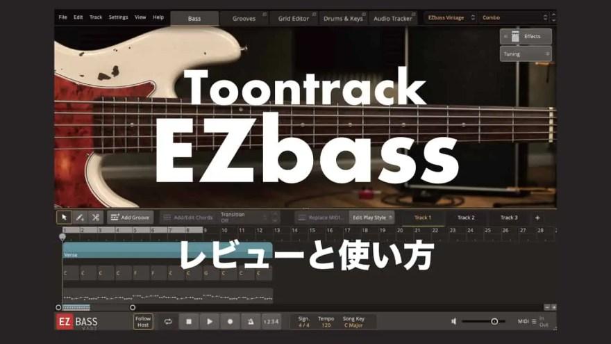 ezbass-toontrack-thumbnails