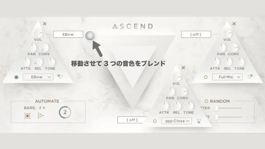 ascend-source-blend