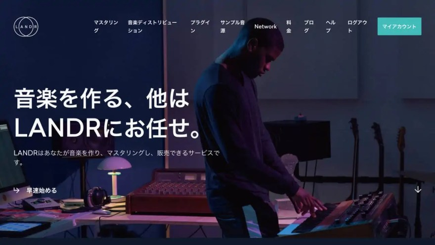 landr-music-distribution