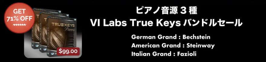 vi-labs-true-keys