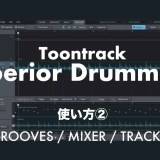 superior-drummer-3-thumbnails