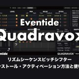 eventide-quadravox-thumbnails